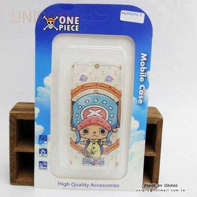 【UNIPRO】iPhone 5 5S 航海王 喬巴 透明TPU手機殼 One Piece海賊王正版授權 i5