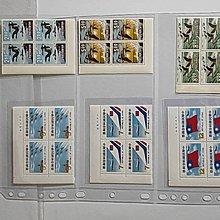 航空郵票(58及69年版) 均四方連