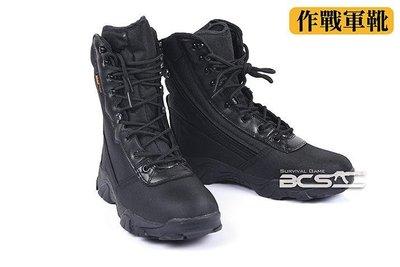 【WKT】戰術軍靴 戰鬥靴野戰靴登山靴 側開拉鍊 黑色 多尺寸可選-DV00101