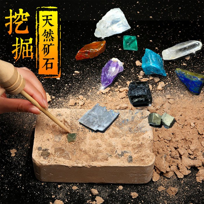 5Cgo【批發】含稅 568076753646 天然18種礦石標本挖掘礦物水晶原石自然科普DIY探索寶石教育用具學生玩具