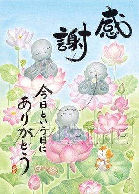 日本進口拼圖 吉祥 惠雪 地藏王菩薩 感謝每一天 500片拼圖 500-219