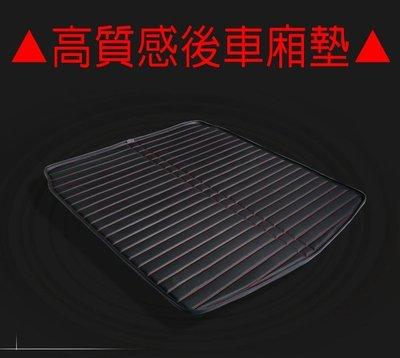 BMW寶馬_X5 F15【專用皮革後車廂墊】後行李箱墊、置物廂托盤、後尾廂墊、後備箱墊