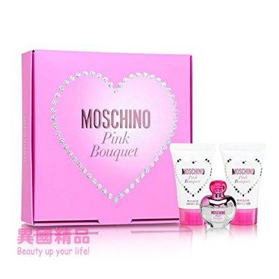 Moschino Pink Bouquet 女用小香三件禮盒組【特價】§異國精品§