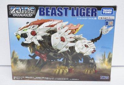 Takara Tomy 索斯機械獸 激戰本能 Zoids Wild ZW25 野獸長牙獅 Beast Liger 全新未開封