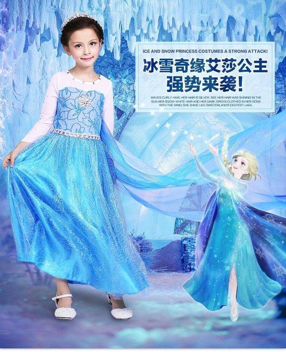 豆子雜貨舖~女童服裝Frozen冰雪奇緣連衣裙 Elsa艾莎燙銀雪花披風公主裙 萬聖節化妝舞表演服 晚禮服((買一送五)