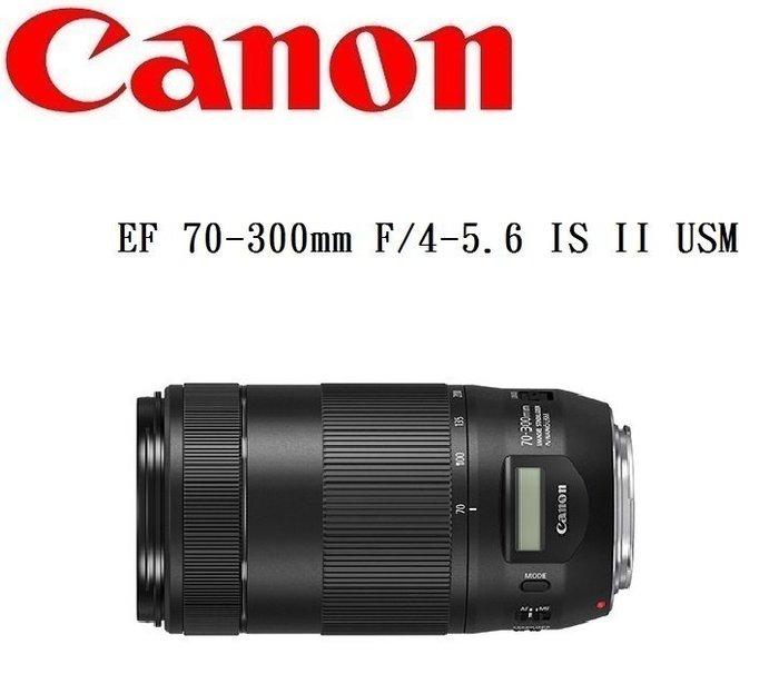 ((名揚數位)) CANON EF 70-300mm F4-5.6 IS II USM 平行輸入 一年保固