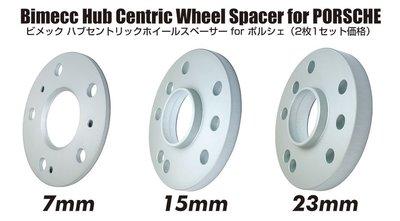 【翔浜車業】KYO-EI Bimecc Spacer PORSCH車專用 輪圈 鋁圈墊片 墊寬器(一組二片)(15mm)
