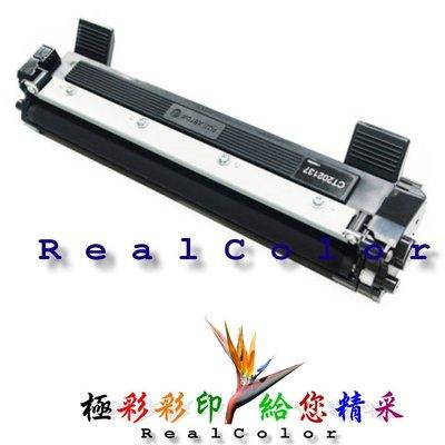 極彩 富士 FUJIXEROX DocuPrint M115 b M115b M115fs 黑色環保匣 CT202137