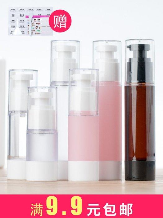 乾一磨砂真空瓶旅行分裝瓶乳液分裝瓶精華化妝品爽膚水細霧噴霧瓶補水