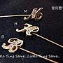 德國古董珠寶英倫復古古銅金書寫字母ABHTS徽...