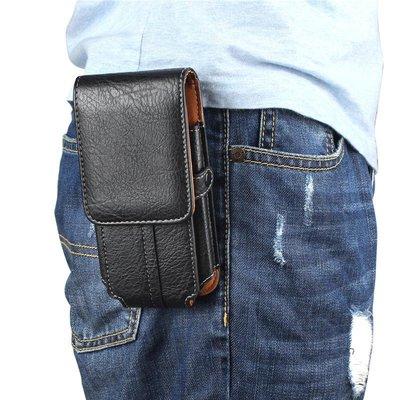 【歐式象紋腰包】腰間皮套 蘋果 iPhone XS MAX 皮革 皮紋 手機 腰掛式 腰掛皮套 皮帶 掛腰 磁扣 保護套