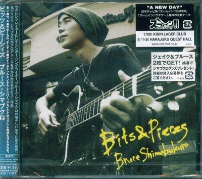 K - Bruce Shimabukuro - Bits And Pieces  - 日版 - NEW
