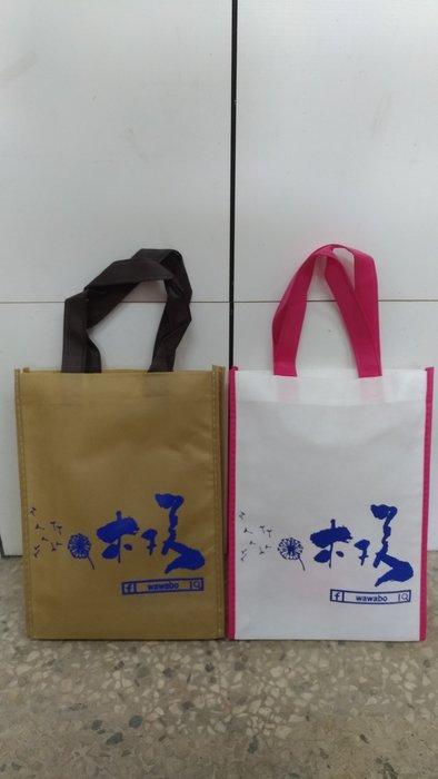 小號直 不織布袋 白 福利價每個6.2元,滿1000免運 牛皮紙袋 購物袋 手提袋22*8*30cm每包50個310元