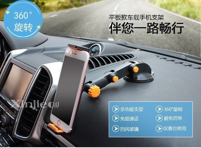 《宇捷》【i49】車用平板手機二合一支架 車用手機架 平板支架導航支架