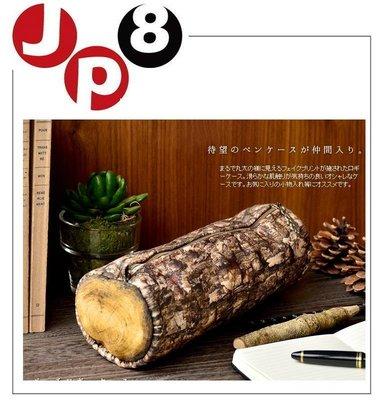 JP8空運 日本Mero Wings自然風 木紋坐椅 坐墊 抱枕 每日異動請問與答詢問