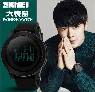 時刻美韓版 手錶 戶外 運動電子表 防水 LED手錶 腕錶 情侶表 1142 男錶 夜光手錶 防水手錶 手錶