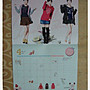 《煙薰書房》Girl 愛女生雜誌 NO.143 2013 1月 ~ SHE