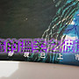 劉德華情未鳥宣傳簽名海報一張