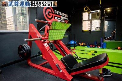全新商用倒蹬機倒蹬訓練器45度斜蹲機專業商用腿部力量健身器材$9980觀塘店自取價