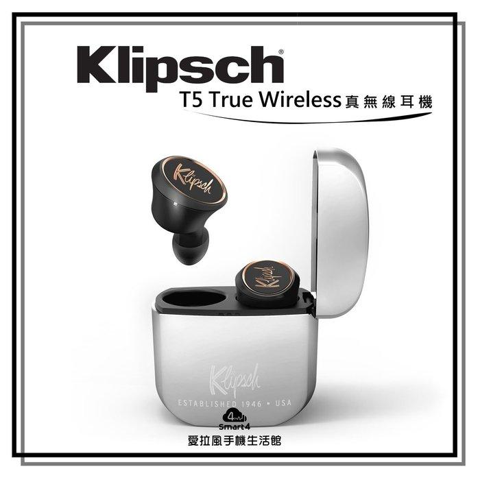 【愛拉風X真無線大賞】Klipsch 無線耳機 T5 True Wireless 不鏽鋼打火機型充電盒 重低音藍芽5.0