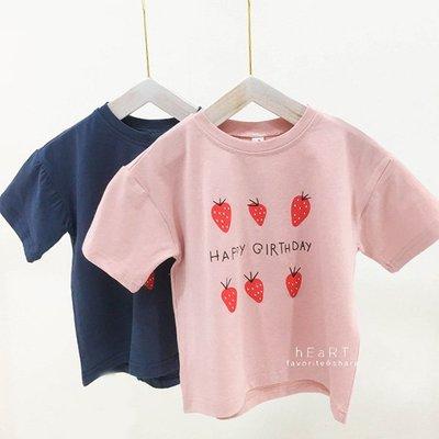 【可愛村】草莓韓系七分袖T恤上衣 短袖 上衣 童裝 T恤 短袖上衣