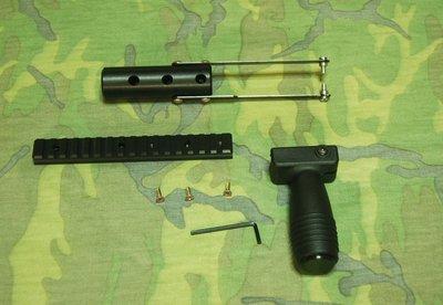 【藍色小鋪-便宜賣您】UD102槍系塑料護手魚骨握把組,SP100可用