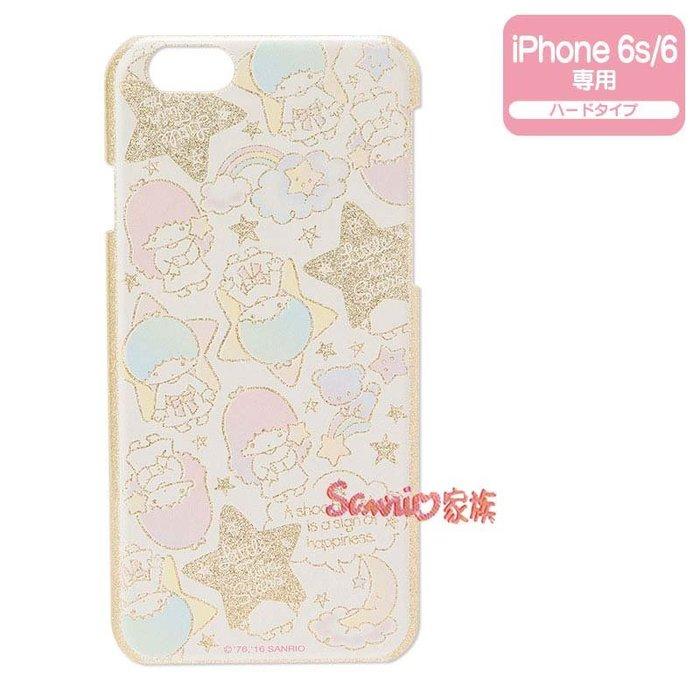 《東京家族》 特價 正版現貨日本三麗鷗 雙子星 雙星仙子 小雙星  i phone 6 閃亮手機殼
