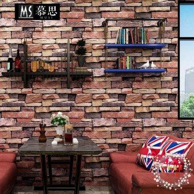 3D立體磚紋墻紙文化磚仿大理石石頭客廳背景墻磚頭仿古磚壁紙磚塊