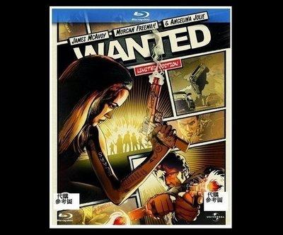 【BD藍光】刺客聯盟:漫畫風格封面限定版Wanted(台灣繁中字幕) - 安潔莉娜裘莉