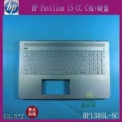 【漾屏屋】含稅 HP Pavilion 15-CC 筆電 C殼+鍵盤 外殼 良品