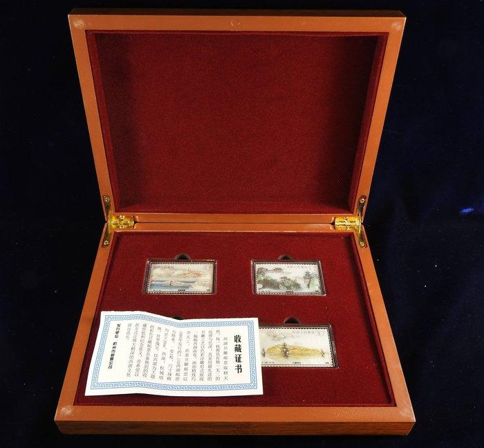 *阿威的藏寶箱*【中金國華郵票 中國人民郵政 T144 杭州西湖 1989年發行 一套4枚】特價 品相優 值得收藏