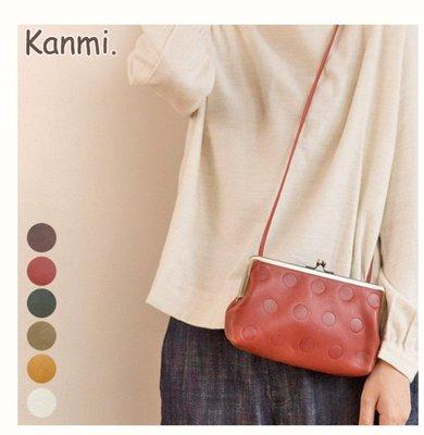 代購日本kanmi側,斜背包