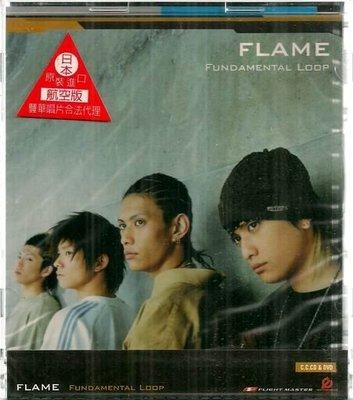 *FLAME // FUNDAMENTAL LOOP ~ CD+DVD、日本原裝進口