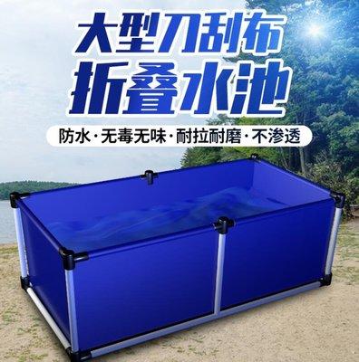 SUNNY雜貨-帆布魚池養魚蓄水池防水布加厚刀刮布袋大型塑膠水產養殖水箱專用#魚池