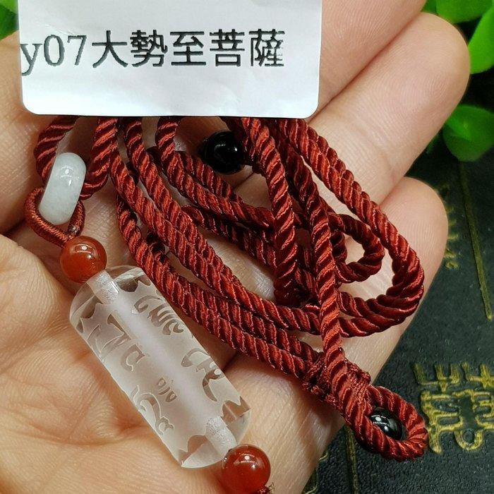 二姐的店【大勢至菩薩心咒】天然白水晶 轉經輪 項鍊吊飾~兩用款㊣特價499~y-007