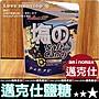 ☆樂樂購☆鐵馬星空☆【P56- 020】aminoMax ...