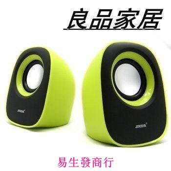 【易生發商行】賽達()-106筆記本電腦音響台式小音箱迷你便攜2.0低音 果綠色F6404