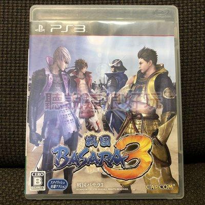 滿千免運 PS3 戰國 BASARA 3 Sengoku Basara 3 日版 正版 遊戲 19 D19