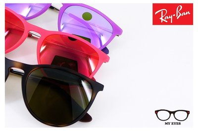 【My Eyes 瞳言瞳語】Ray Ban 雷朋經典品牌 RJ9060 兒童太陽眼鏡 旭日貨 4171兒童版(2)