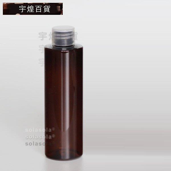 《宇煌》100ml液體PET塑膠瓶分裝瓶保養品容器黑色塑膠蓋空瓶空罐化妝保溼水瓶樣品瓶避光瓶乳液瓶_RdRR