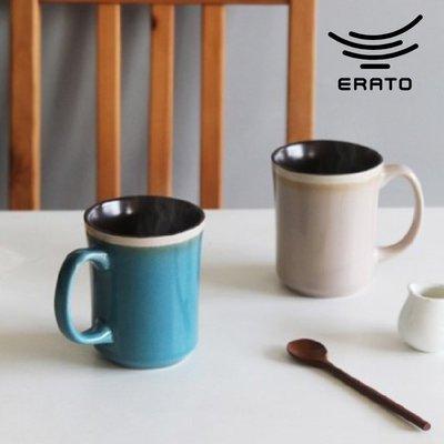 韓國ERATO撞色系列水杯茶杯早餐情侶牛奶杯雙色漸層馬克杯(4款任選)