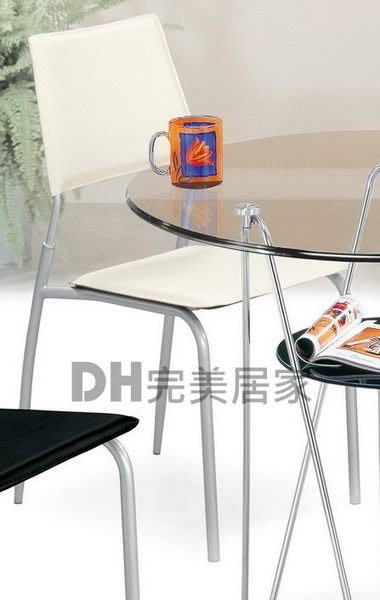 【DH】貨號G454-14《彩迪》造型皮餐椅/單人椅/休閒椅˙質感一流˙簡約曲線˙主要地區免運