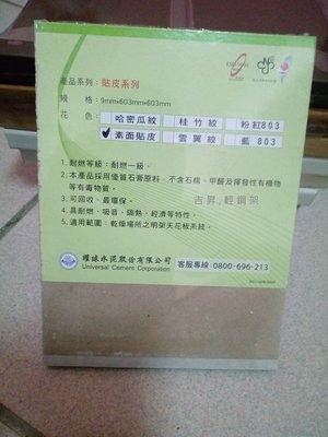 吉昇-輕鋼架 - 石膏貼皮-ke885841xq-台中