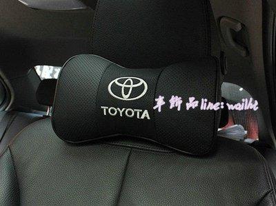 原廠豐田Toyota真皮頭枕竹碳護頸枕vios altis camry rav pardo prius wish一對價