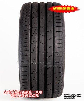 桃園 小李輪胎 Hankook 韓泰 K125 205-55-16 高品質 安靜 轎車胎 全規格 特價中 歡迎詢價