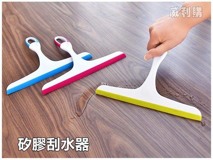 【喬尚拍賣】矽膠刮水器 刮水刀 玻璃刮刀