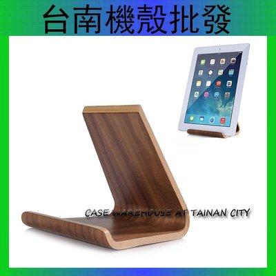 APPLE iPad Pro 10.5寸 平板 支架 木架 Logi 平板電腦 木質支架 ipad mac 平板 支架