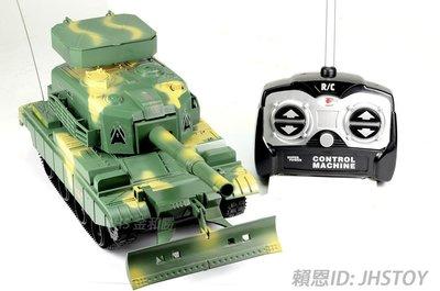 JHS((金和勝玩具))送八顆電池 3883 遙控坦克 可發射BB彈 4128
