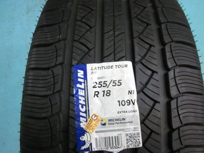 百世霸定位michelin 米其林輪胎latitude tour hp 255/55/18 6800完工x5 vw ML