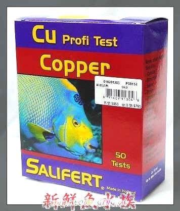~新鮮魚水族館~實體店面 淡海水適用 荷蘭 Salifert Cu 銅 測試劑 偵測海水有無銅毒害
